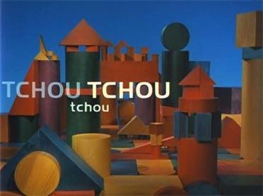 Tchou Tchou alia animação bidimensional e tridimensional